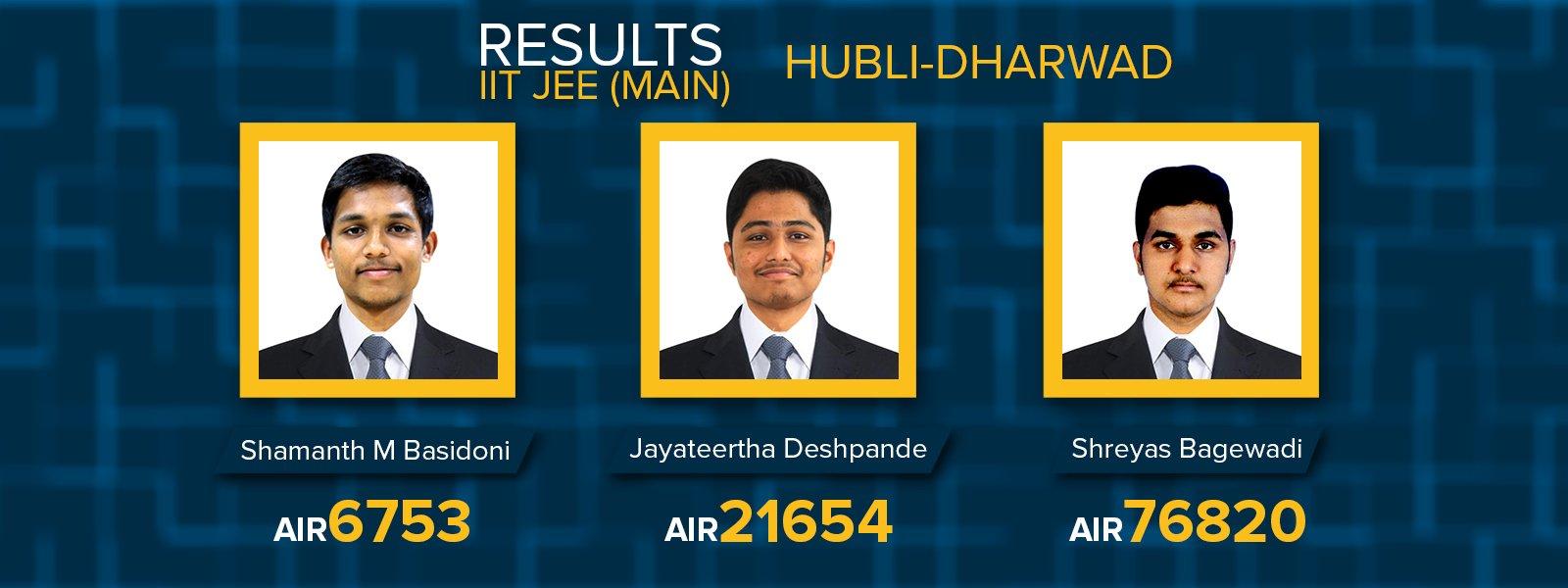 Hubli Dharwad IIT JEE MAIN 2017 results
