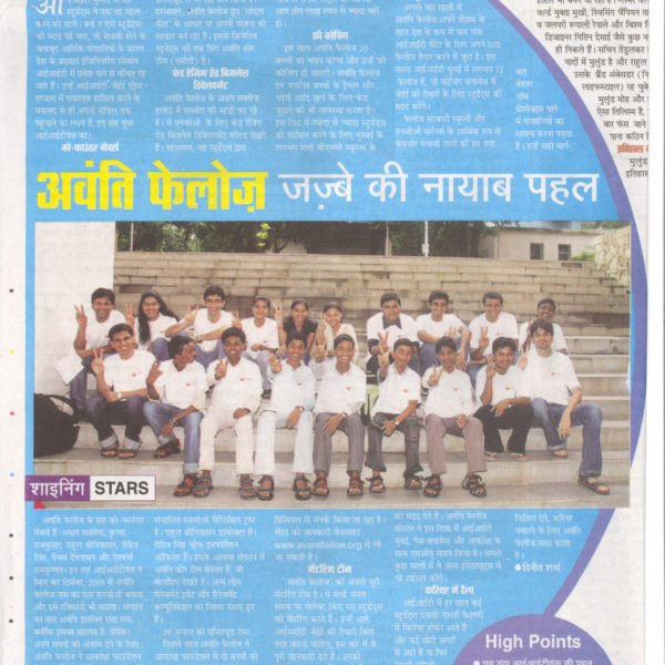Mumbai Coverage