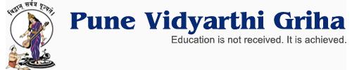 Pune Vidhyarthi Griha
