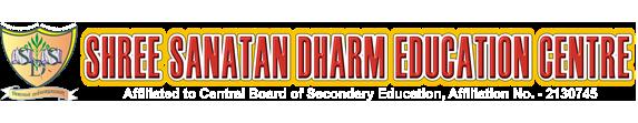 Shree Sanatan Dharam
