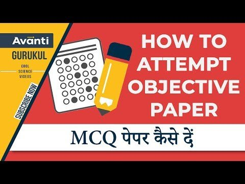 How to attempt an Objective Test