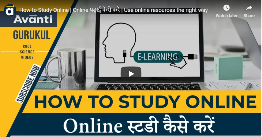 How to study using online apps